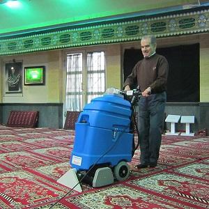 شستن فرش با دستگاه فرش شوی