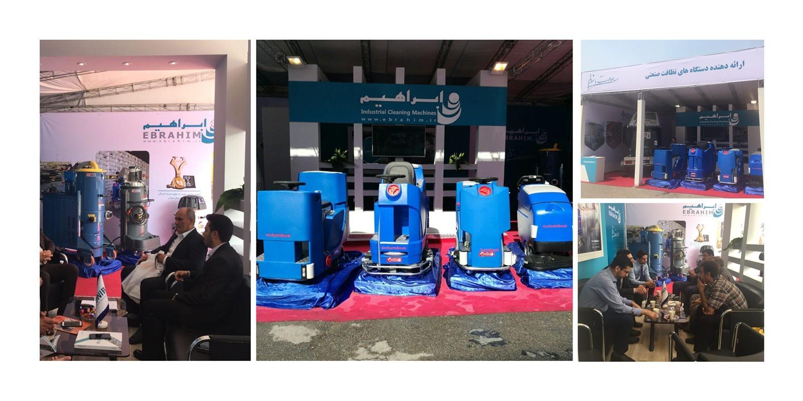 نمایشگاه بین المللی نفت، گاز، پتروشیمی