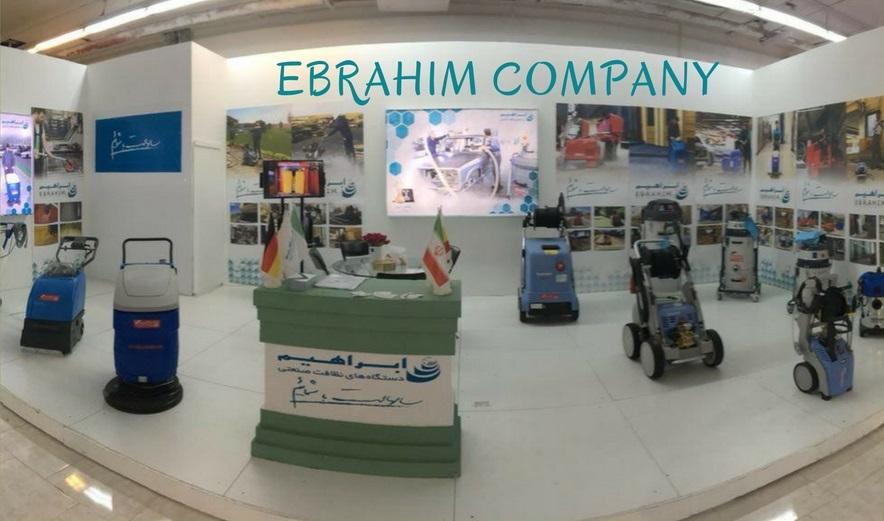 غرفه شرکت ابراهیم در نمایشگاه خودرو مازندران