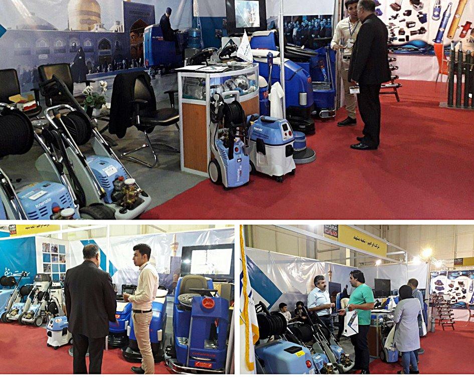 نمایشگاه صنعت مشهد