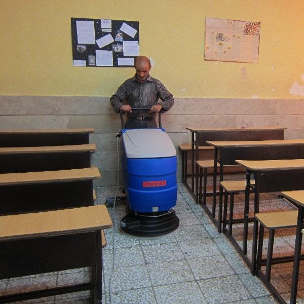 اسکرابر در نظافت مدرسه نظافت دانشگاه