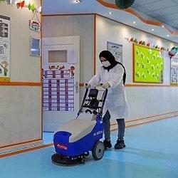 آماده سازی مدارس با تجهیزات نظافتی
