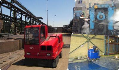 تجهیزات نظافت صنعتی شرکت ابراهیم در صنایع فولاد