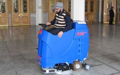 تجهیزات نظافتی، اسکرابر یا زمین شوی برای نظافت مساجد